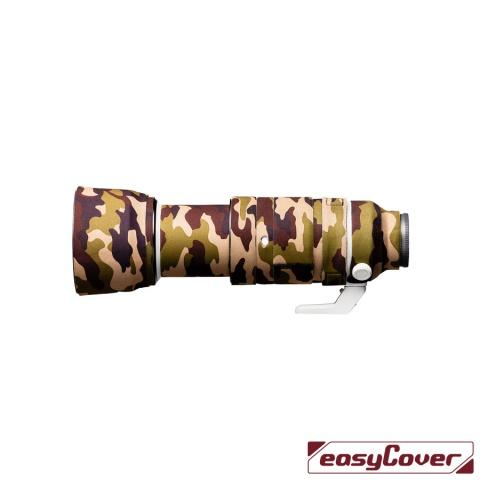 easyCover Lens Oak